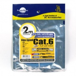 群加C65B2FL CAT6超扁線2米