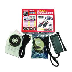 伽利略USB TO SATA+IDE快捷線-旗