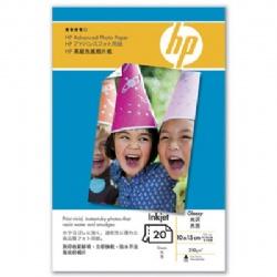 HP Q8863A 先進相片紙 A6  20入