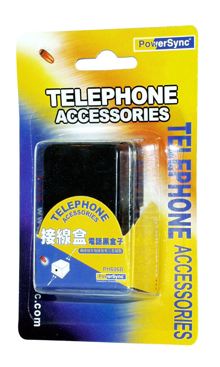 PH606B 電話黑盒子接線盒