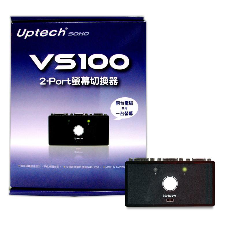 UPMOST 登昌恆 VS100 螢幕切換器