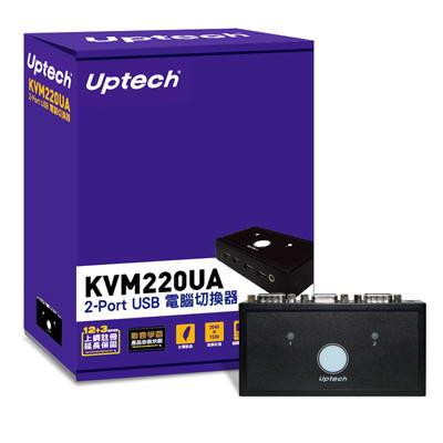 KVM220UA 2-PORT USB電腦切換器