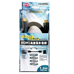 HDMI~1.2MM 高畫質影音線1.2米