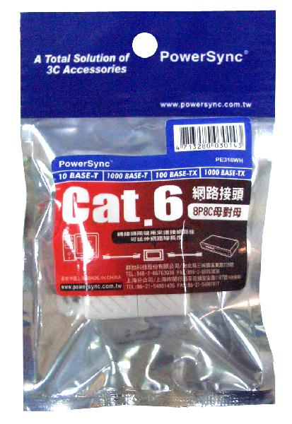 群加 PE316WH CAT6網路接盒