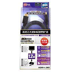 大通高速乙太網HDMI-1.2MX