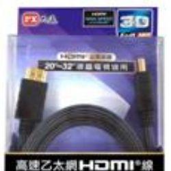 大通HDMI-1.5MX高速乙太網
