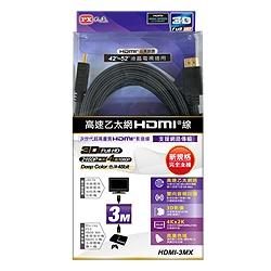 大通HDMI-3MX高速乙太網