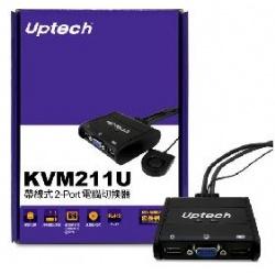 KVM211U 帶線式2-Port 切換器