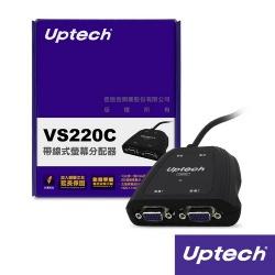 VS220C 帶線式螢幕分配器