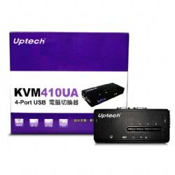 KVM410UA 4-PORT USB電腦切換器