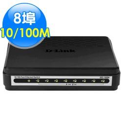 D-Link DES-1008A 8埠網路交換器