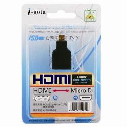 HDMI母-MICRO HDMI D型公轉接頭