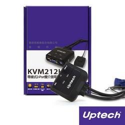 KVM212HA帶線式2-PORT雙介面