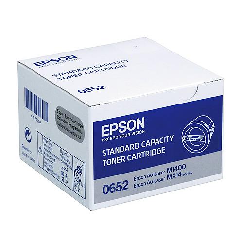 EPSON S050652 黑色 容量碳粉匣