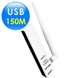 TP-Link WN722N USB無線網卡