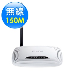 TP-Link TL-WR740N無線IP分享器