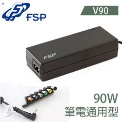 全漢-筆電90W萬用變壓器(V90)