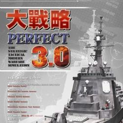 大戰略3.0^( 299^)