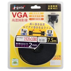VVGA高畫質超細扁平線^(3 6^)7.5米