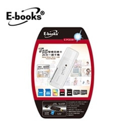 E-BOOKS T15 雙槽免轉檔讀卡機