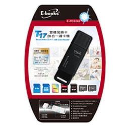 E-BOOKS T17 雙槽免轉檔讀卡機