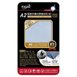 E-BOOKS A2 智慧手機光學擦拭布