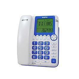三洋 SANYO TEL-816 全免持對講來電顯示有線話機