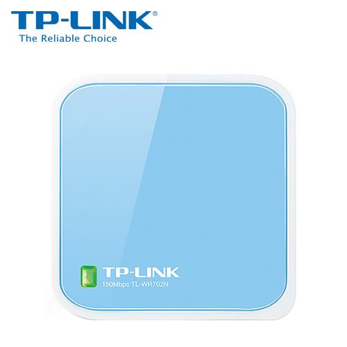 TP-LINK TL-WR702N 口袋式分享器