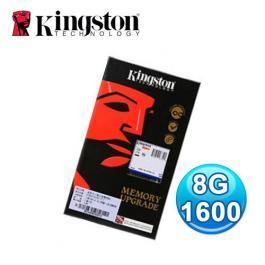 金士頓 DDR3 1600 8G PC用【拆封良品】
