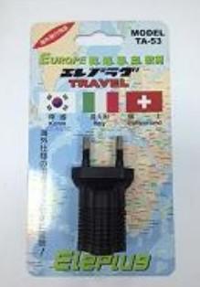 台灣到歐洲韓國旅遊專用插座