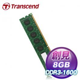 創見 DDR3-1600 8G PC用低電壓