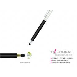 TP2300 超感度電容式觸控筆(黑)
