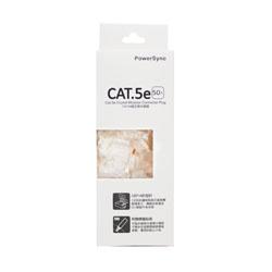 CAT5E~G8P8C350單件水晶接頭50入