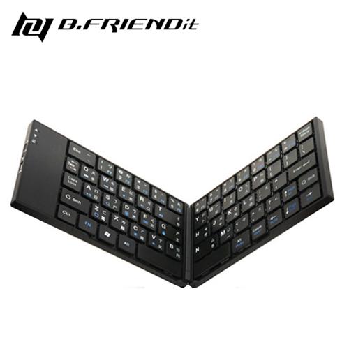 B-FRIEND 藍芽摺疊鍵盤 65KEY 黑【福利良品】