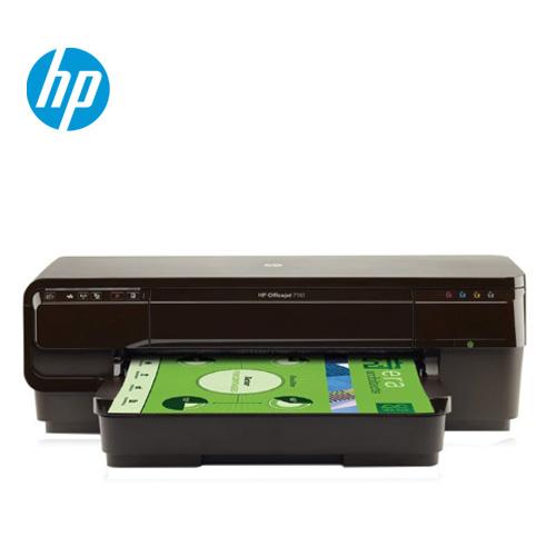 HP OJ-7110 A3彩色噴墨印表機