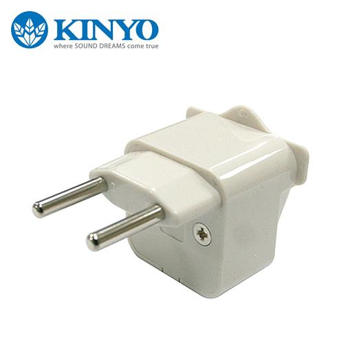 KINYO 耐嘉 J-15 國際標準萬用轉換插頭