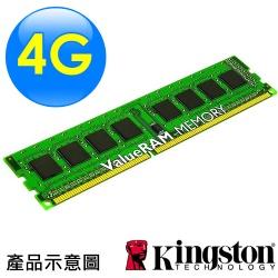 金士頓 DDR3 1600 4GB PC用