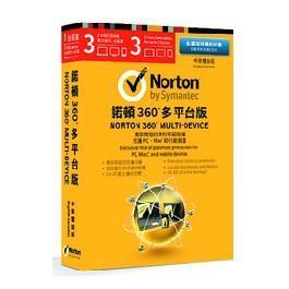 諾頓360多平台 V2.0 3U2Y版