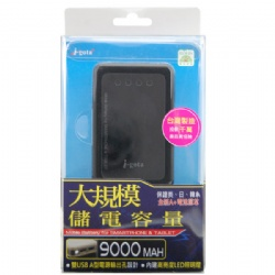 車用手機固定架座XWJ-08HD02【福利良品】