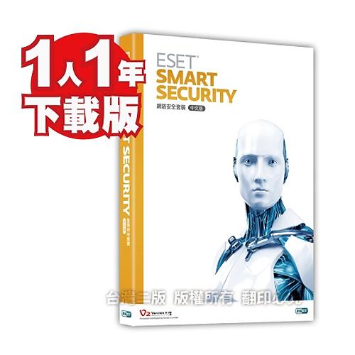 ESET Smart Security 網路安全 單機一年下載版