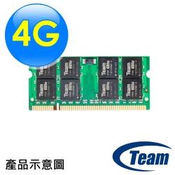 十銓 DDR3L 1600 4GB NB用【展示良品】