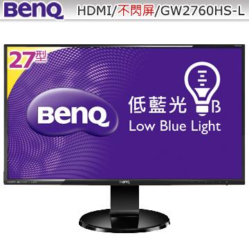 BENQ  明基 GW2760HS-F  27型-不閃屏養眼機