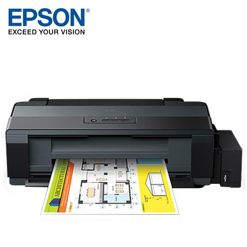 EPSON 愛普生 L1300 A3連續供墨印表機