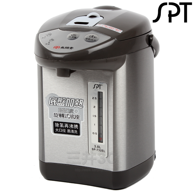 【福利品】尚朋堂 3L電熱水瓶 SP-732ELFW