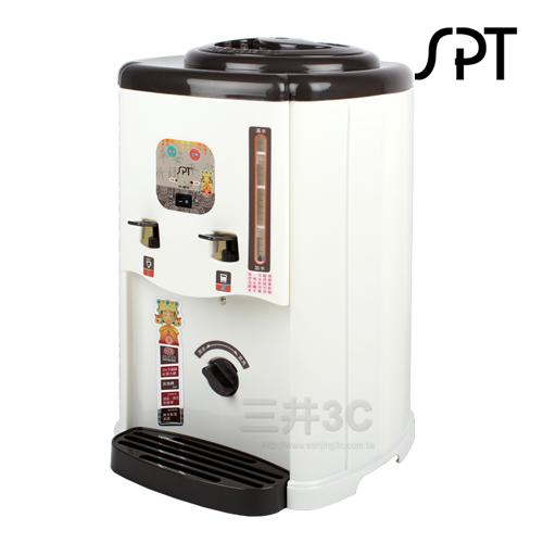 尚朋堂 8L溫熱開飲機 SB-8800