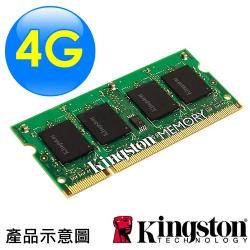 金士頓 4G KAC-MEMK/4G NB低電壓 acer筆電專用