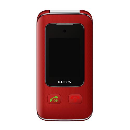 ELIYA W630 大字體掀蓋 雙卡雙待手機 紅