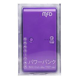 MFD 18000MAH 行動電源 紫