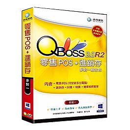 零售POS+進銷存3.0 R2 多對一版本