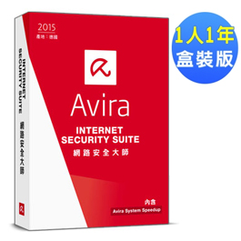 AVIRA 小紅傘 2015網路安全大師 1人1年